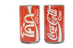 Coca-Cola for Collector Royalty Free Stock Image
