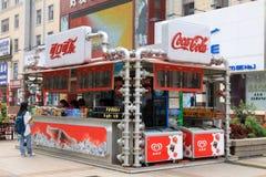 Coca Cola store in Wangfujing street, Beijing Royalty Free Stock Image