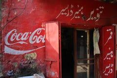 Coca Colo a commandité le bâtiment au Pakistan Photo libre de droits