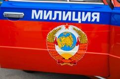 Coche de la milicia de la policía Fotos de archivo