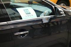 Coche de Uber imagen de archivo