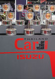 Coche del trofeo del año Tailandia para Isuzu Imagenes de archivo