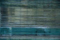 Coche detrás de una pared de cristal gruesa Imágenes de archivo libres de regalías
