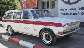 Coche GAZ-24-02 del vintage Fotografía de archivo libre de regalías