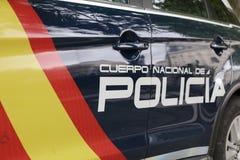 Coche policía en Madrid Imagen de archivo libre de regalías