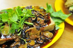 Cocina vegetariana china creativa Foto de archivo