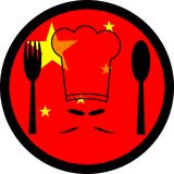Cocinero chino Fotos de archivo