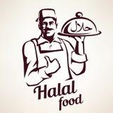 Cocinero del este con la placa de la comida halal libre illustration