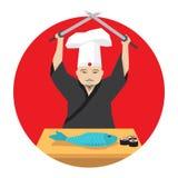 Cocinero del japonés Imagen de archivo libre de regalías