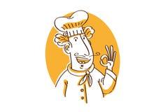 cocinero sonriente Foto de archivo