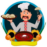 Cocinero ucraniano ilustración del vector