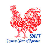 2017 cock chinese Year of rooster vector illustration. Art Stock Images
