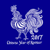 2017 cock chinese Year of rooster vector illustration. Art Stock Photos