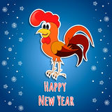 Cock. Happy New Year. Stock Image
