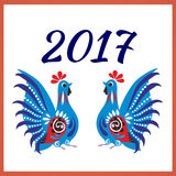 2017 cock. Illustration Year of the Rooster 2017 Folk style Royalty Free Stock Photography