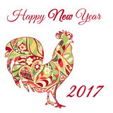 Cock. Symbol 2017. Red Rooster. Oriental pattern. Chinese New Year 2017. Cock. Symbol 2017. Red Rooster. Oriental pattern. Ornament in red tones. Chinese New Royalty Free Stock Image