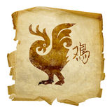 Cock Zodiac icon Royalty Free Stock Photos