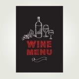 Cocktail bar menu, template design.Vector illustration. Royalty Free Stock Images