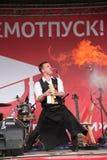 cocktail Barmixershow auf dem roten Stadium im Freien Lizenzfreies Stockfoto