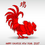 Cocky red rooster on white. Vector illustration. A Cocky red rooster on a white background. And hieroglyph cock. A symbol of the Chinese new year 2017 according Stock Photos