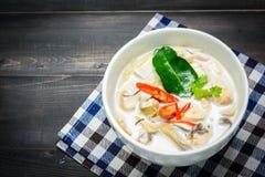 Coconut milk soup Royalty Free Stock Photos