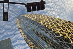 Cocoon Tower in Tokyo. Mode Gakuen Cocoon Tower is a 204-metre (669 ft), 50-story educational facility located in the Nishi-Shinjuku district in Shinjuku, Tokyo Royalty Free Stock Photos