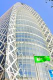 The cocoon tower , Tokyo. The picture shows a modern business building in Tokyo, famously known for its shape , that is the Cocoon Tower Stock Photography