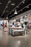 COCOS Park-Einkaufszentrum Lizenzfreies Stockbild