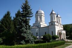 Cocosh Monastery Stock Photo