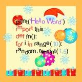 Code de programmation de carte de voeux de Noël, flocon de neige Illu de vecteur illustration de vecteur