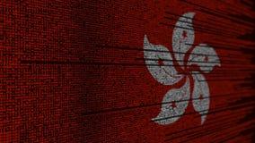 Code de programme et drapeau de Hong Kong Animation loopable relative de technologie numérique ou de programmation illustration libre de droits