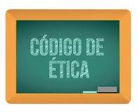 Code of ethics blackboard in Spanish Stock Photo