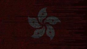 Code source et drapeau de cornement Kong Animation loopable relative de technologie numérique ou de programmation illustration de vecteur