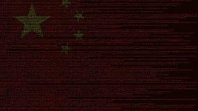 Code source et drapeau de la Chine Animation loopable relative chinoise de technologie numérique ou de programmation illustration libre de droits