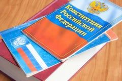 Codes des lois de la Fédération de Russie photographie stock