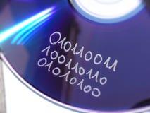 Codice binario sul disco di dati Immagine Stock Libera da Diritti