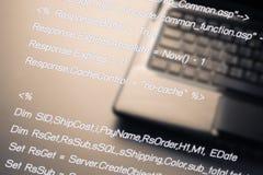 Codice sorgente del computer Immagini Stock Libere da Diritti