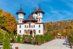 Codreanu ortodox monastery. Codreanu monastery on the Oituz valley at autumn season, Moldavia, Romania stock photo
