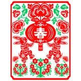 Coelho chinês do ano novo Fotos de Stock Royalty Free