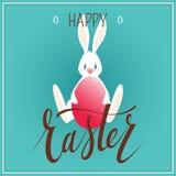 Coelho de Easter e ovo de Easter Ilustração do vetor Fotografia de Stock