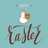 Coelho e ovo de Easter Vetor Foto de Stock Royalty Free