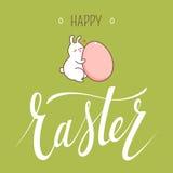 Coelho e ovo de Easter Vetor Fotos de Stock