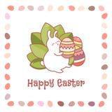 Coelho e ovo de Easter Vetor Imagem de Stock