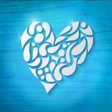 Coeur au-dessus de fond bleu Photo libre de droits