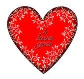 Coeur d'Oriantal Photographie stock libre de droits