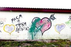 Coeur peint image stock