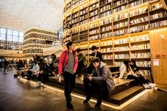 COEX购物中心的Starfield图书馆 免版税库存照片