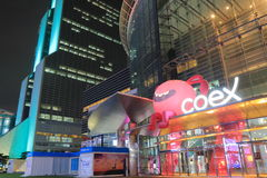 COEX shopping mall Gangnam Seoul South Korea Stock Image