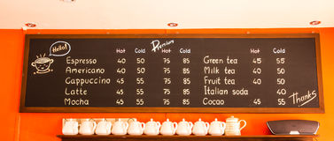 Coffee and beverage menu Stock Image