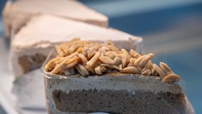 Coffee Cream Cake With Almond stock photo